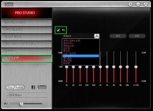 sound-blaster-pro-stuido-10-300x217