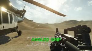 bfh-angled-grip-1