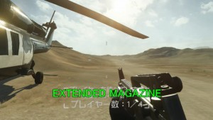 bfh-extended-magazine-1