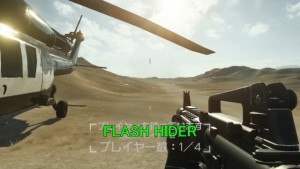 bfh-flash-hider-1