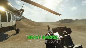 bfh-heavy-barrel-1