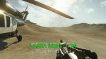 bfh-laser-sight-1-150x84