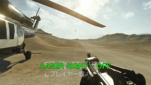 bfh-laser-sight-3