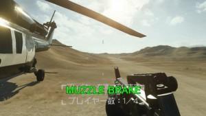 bfh-muzzle-brake-1