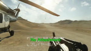 bfh-no-attachment-1