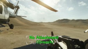 bfh-no-attachment-2-300x169