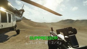 bfh-suppressor-1