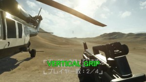bfh-vertical-grip-1