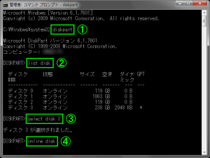 command-prompt-4-300x226