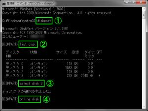 command-prompt-4