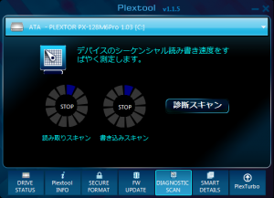 diagnostic-scan
