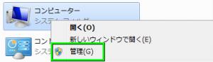 disk-administration