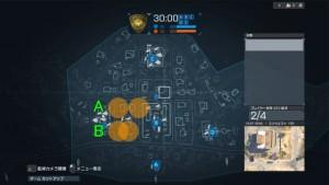 hacker-gps-300x169