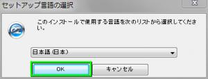 nti-backup-now-ez-01
