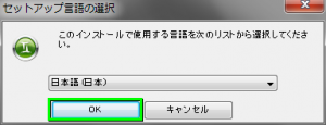 nti-echo-01-300x115