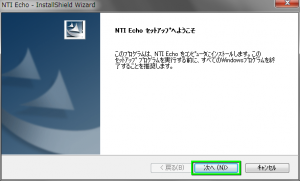 nti-echo-02-300x181