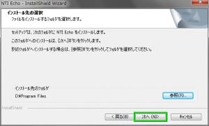 nti-echo-05-300x181