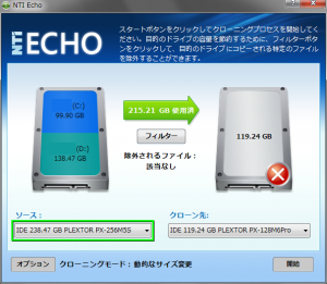 nti-echo-07