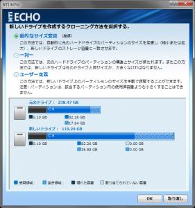 nti-echo-09