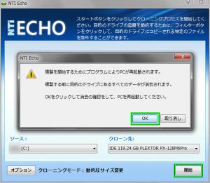 nti-echo-10-300x261