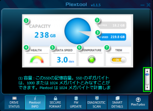 plextool-info