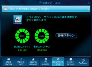 plexturbo-off-1