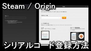 steam-origin-key