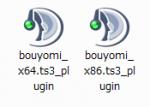 bouyomichan-19