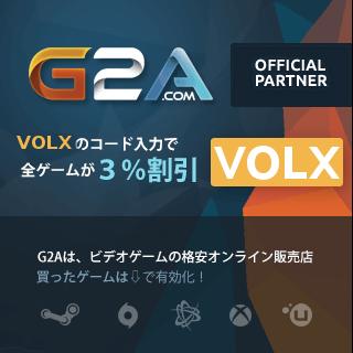 g2a-volx