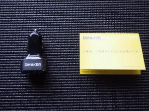 c-04gun-031-300x225