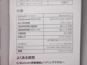 qy7-vs-ep-b4-06