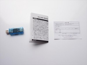 rt-usbva5-02-300x225