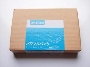 s-x5-01-300x225