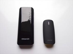s-x5-09-300x225