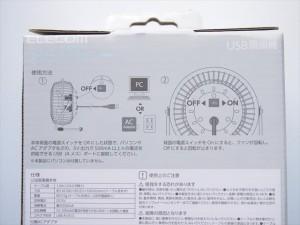 fan-u18nwh-06