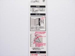 xs30bk-02-300x225