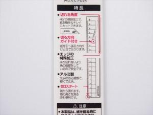 xs30bk-03-300x225