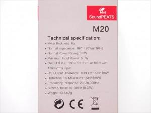 m20-09-300x225