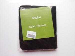 ohuhu-training-belt-01