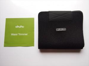 ohuhu-training-belt-02