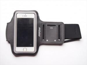 pj-msa1-1-iphone-5s1-300x225