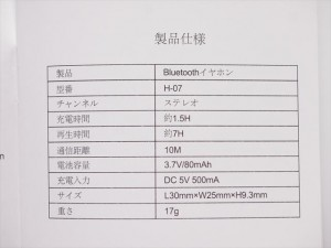 s10-Jjwh07b-13