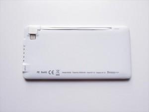 bossa-plus-03-300x225