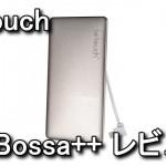 Bossa++ 超薄型のモバイルバッテリー レビュー