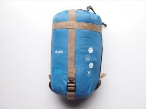 sleeping-bag-01-300x225