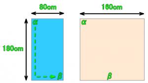sleeping-bag-size-300x169