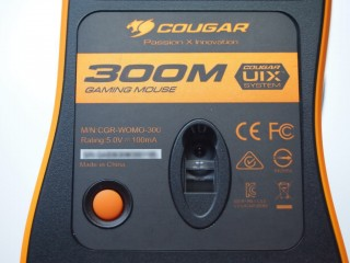 cougar-300m-21
