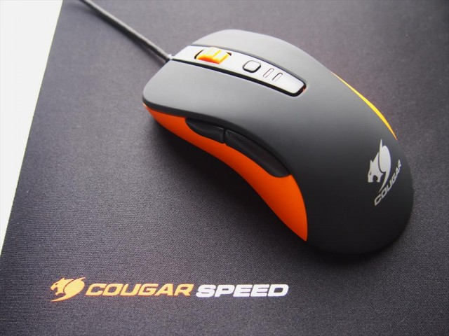 cougar-speed-mouse-pad-06-640x480
