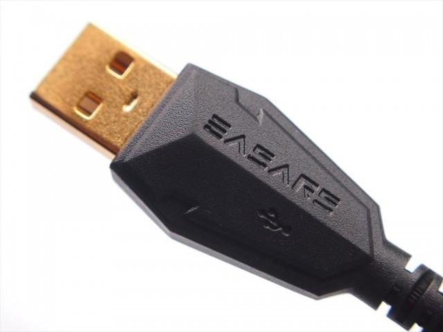 easars-trap-28