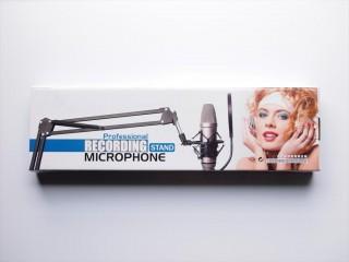 mic-stand-01